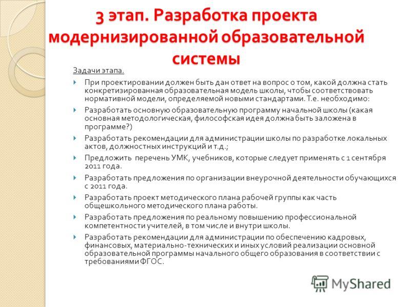 Секретарь учебной части должностная инструкция