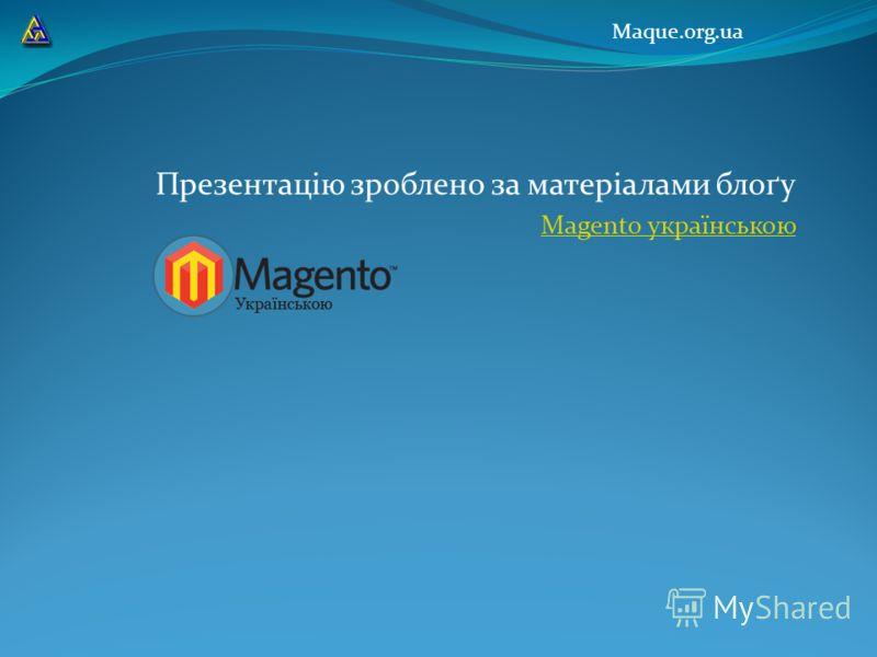 Maque.org.ua