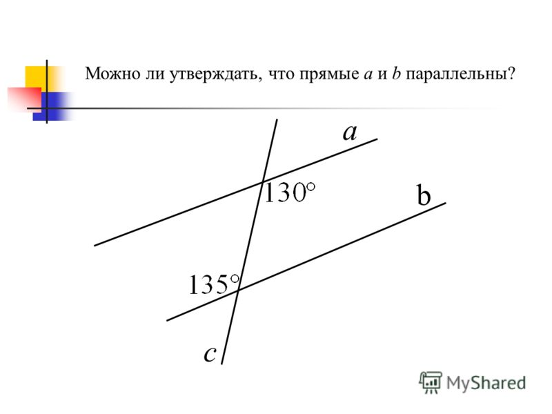 Сумма углов треугольника равна