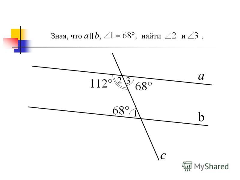 Можно ли утверждать, что прямые a и b параллельны? a b c