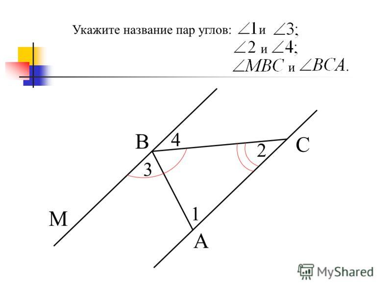 Зная, что a b, найти и. 1 2 3 a b = с
