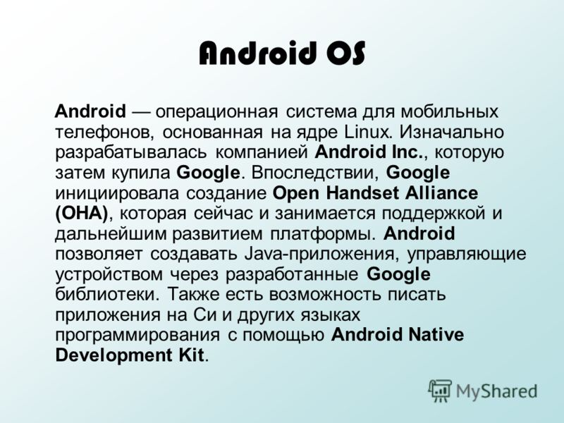 Linux и Android: TrueOS: простой дистрибутив BSD …