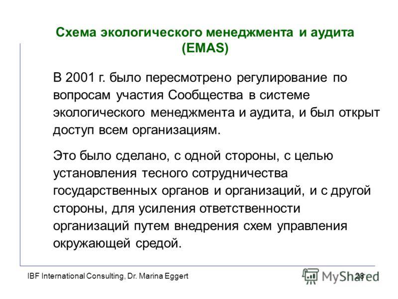 IBF International Consulting, Dr. Marina Eggert28 Схема экологического менеджмента и аудита (EMAS) В 2001 г. было пересмотрено регулирование по вопросам участия Сообщества в системе экологического менеджмента и аудита, и был открыт доступ всем органи