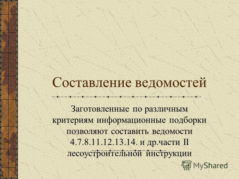Программа Составление Договоров Скачать Бесплатно