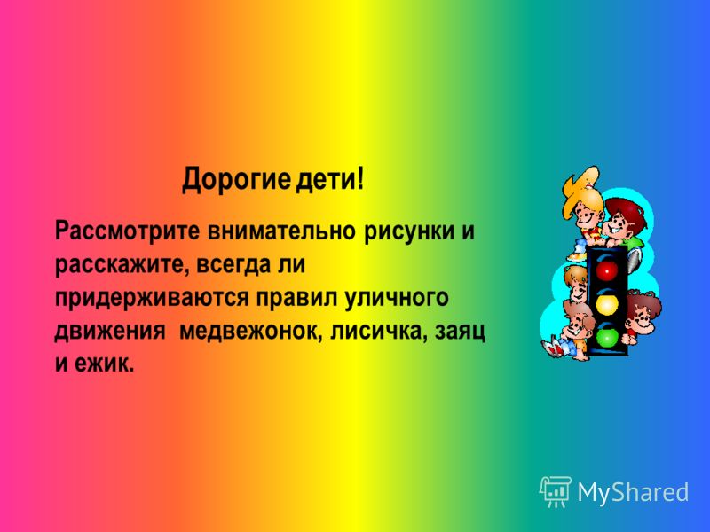 на русском языке