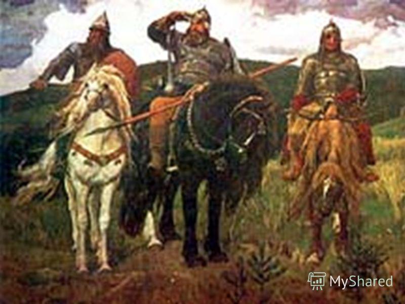 ... историю с 11 века Создание былин: www.myshared.ru/slide/128707