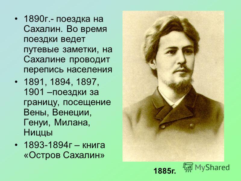 Сухарева башня На Садово- Кудринской