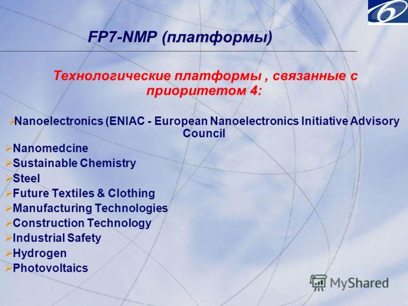© 2001, Progress Software Corporation Exchange 2001, Washington, DC, USA 36 © 2001, Progress Software Corporation Exchange 2001, Washington, DC, USA 36 FP7-NMP (платформы) Технологические платформы, связанные с приоритетом 4: Nanoelectronics (ENIAC -