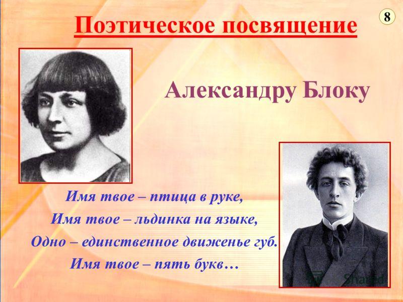 Сочинения на тему поэта и поэзии цветаевой и ахматовой