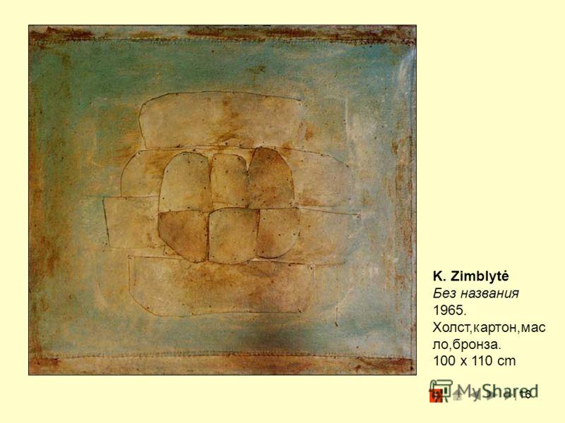 16 K. Zimblytė Без названия 1965. Холст,картон,мас ло,бронза. 100 x 110 cm