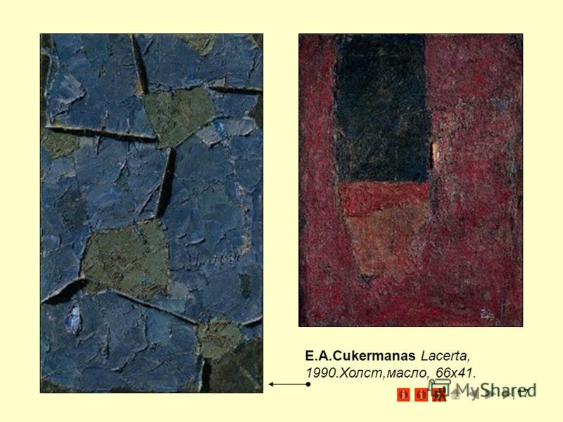 17 E.A.Cukermanas Lacerta, 1990.Холст,масло, 66x41.