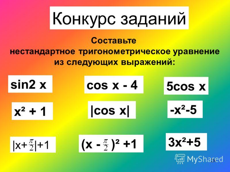 23 Академия наук в Петербурге.