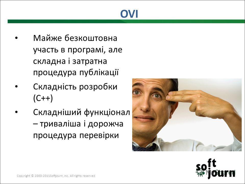 OVI Copyright © 2000-2011Softjourn, Inc. All rights reserved Майже безкоштовна участь в програмі, але складна і затратна процедура публікації Складність розробки (С++) Складніший функціонал – триваліша і дорожча процедура перевірки