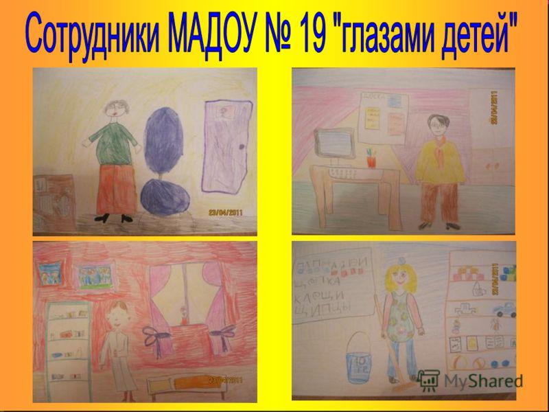 www.pankovka19.caduk.ru