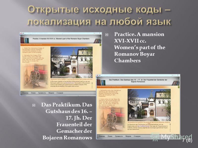 Practice. A mansion XVI-XVII cc. Womens part of the Romanov Boyar Chambers Das Praktikum. Das Gutshaus des 16. – 17. Jh. Der Frauenteil der Gemacher der Bojaren Romanows 7 (8)