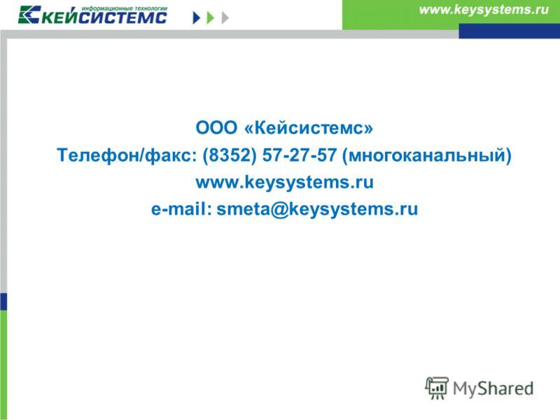 ЭЛЕКТРОННАЯ ПОЧТА Автоматизация переноса документов, полученных по электронной почте, в систему делопроизводства (и наоборот) является неотъемлемой составной частью.