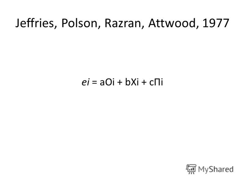Jeffries, Polson, Razran, Attwood, 1977 ei = aOi + bXi + cПi
