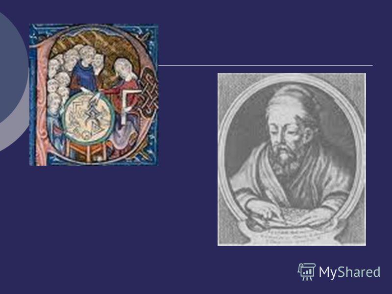 Евклид со свойственной ему страстью занялся числительной системой интервальных соотношений. Изобретение монохорда имело значение для развития музыки. Постепенно вместо одной струны стали использоваться две или три. Так было положено начало созданию к