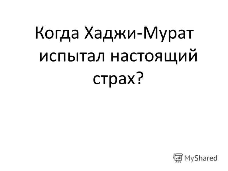 РОББЕР ЛОМБЕР