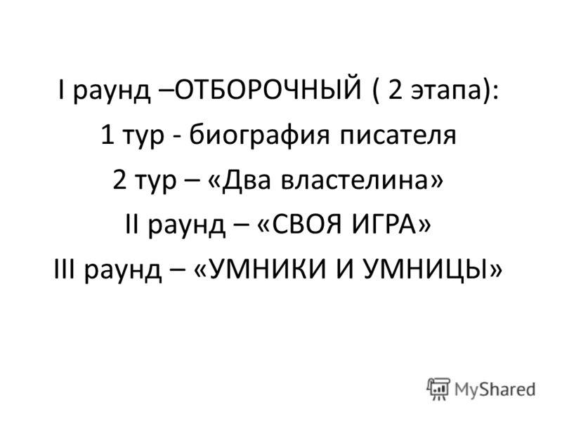 Лев Толстой «ХАДЖИ-МУРАТ»