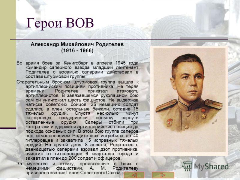 Орден Суворова 1-й степени. Учрежден 29 июля 1942 года Медали, ордена