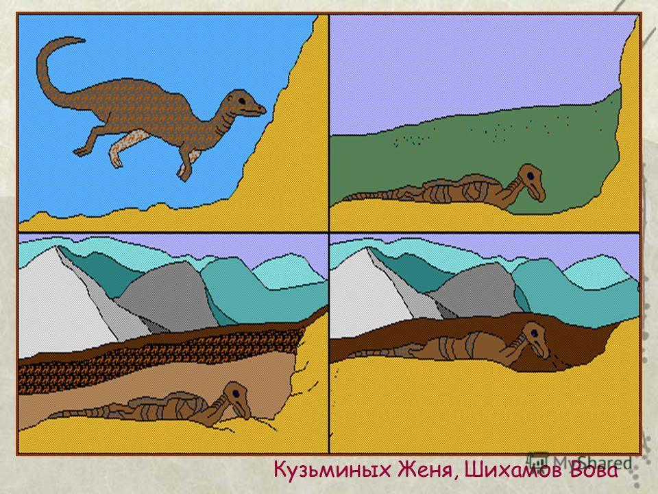 Шмаков Максим, Верхозин Саша, Сокольцева Настя