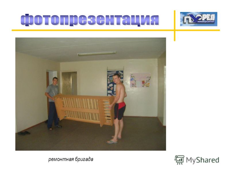 работа в доме малютки иркутск