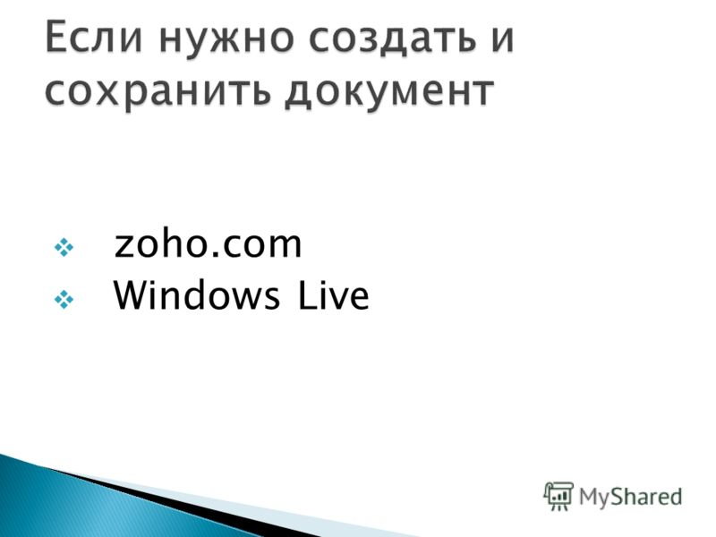 zoho.com Windows Live