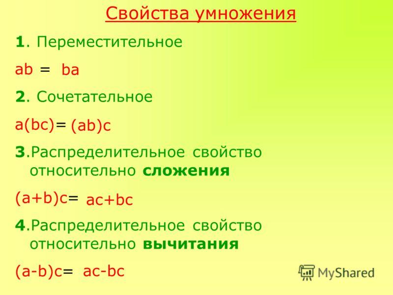 1,27 3,5= 4445 12,7 0,35= 4445 12,7 3,5= 4445 0,127 3,5= 4445 0,127 0,35= 4445 12,7 0,1 = 127 12,7 0,01= 127,,,,, 0 0 0,, 0