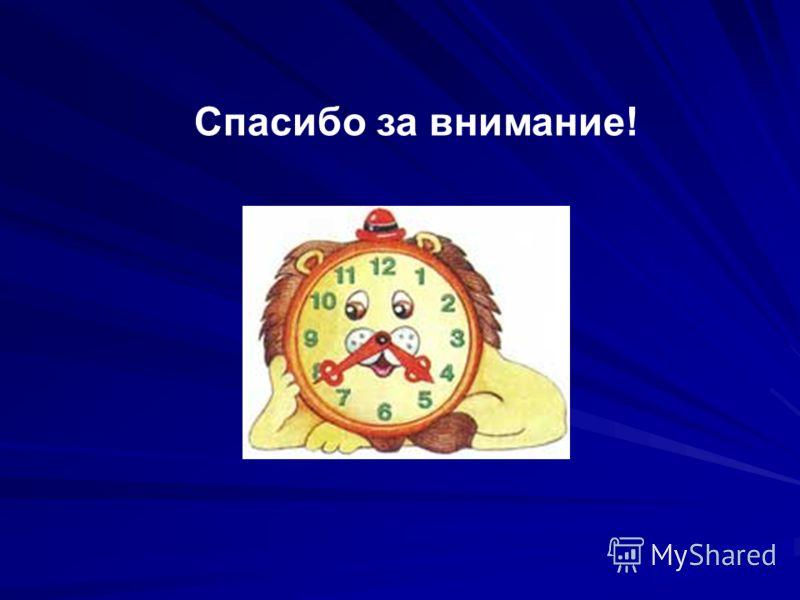 веселые часы знакомимся с временами года для детей 3 4 лет