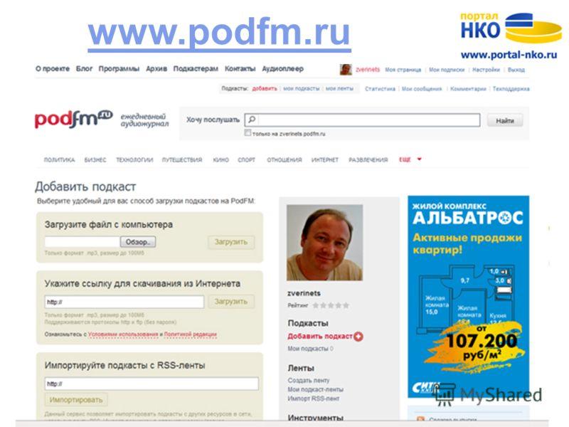 www.podfm.ru