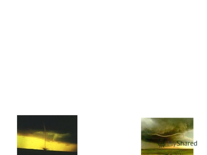 укреплению крыши, печных и вентиляционных труб; заделыванию окон в чердачных помещениях (ставнями, щитами из досок или фанеры); освобождению балконов и территории двора от пожароопасных предметов; к сбору запасов продуктов и воды на 2-3 суток на случ