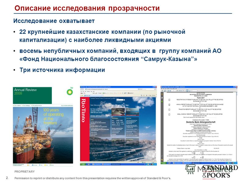 2. PROPRIETARY Permission to reprint or distribute any content from this presentation requires the written approval of Standard & Poors. Описание исследования прозрачности Исследование охватывает 22 крупнейшие казахстанские компании (по рыночной капи
