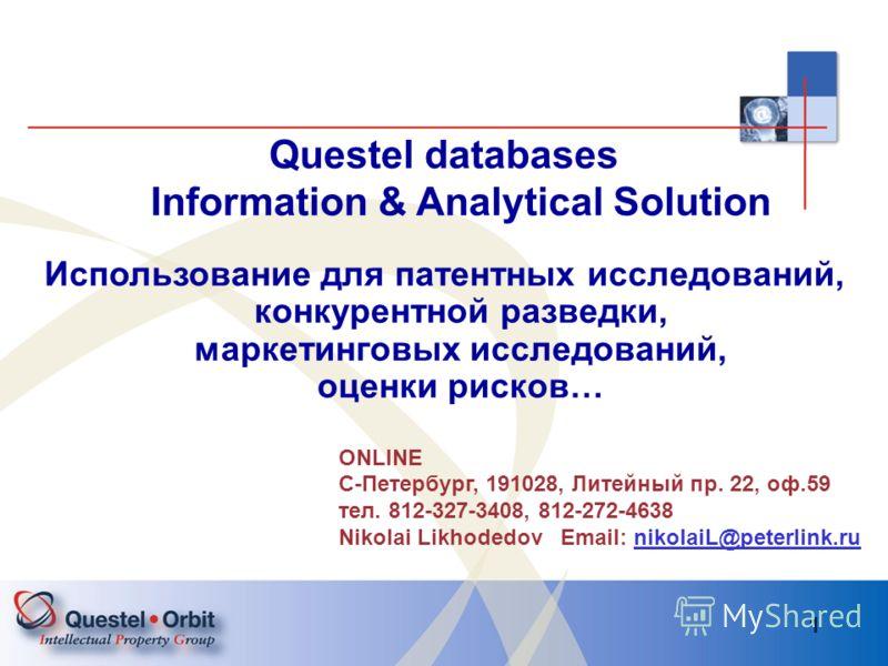 1 Questel databases Information & Analytical Solution Использование для патентных исследований, конкурентной разведки, маркетинговых исследований, оценки рисков… ONLINE С-Петербург, 191028, Литейный пр. 22, оф.59 тел. 812-327-3408, 812-272-4638 Nikol