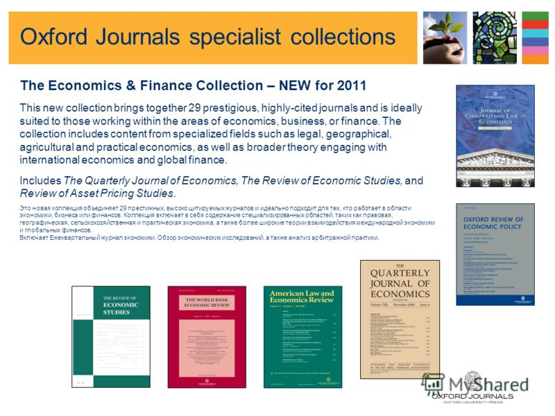 Oxford Journals Subject Collections Humanities Collection (61 journals in 2011) History, literature, philosophy, religion, art, and music. Social Sciences Collection (44 journals in 2011) Economics, business history, and global development to religio