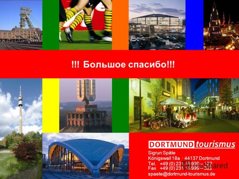 !!! Большое спасибо!!! Sigrun Späte Königswall 18a · 44137 Dortmund Tel. +49 (0) 231 18 999 – 122 Fax +49 (0) 231 18 999 – 322 spaete@dortmund-tourismus.de