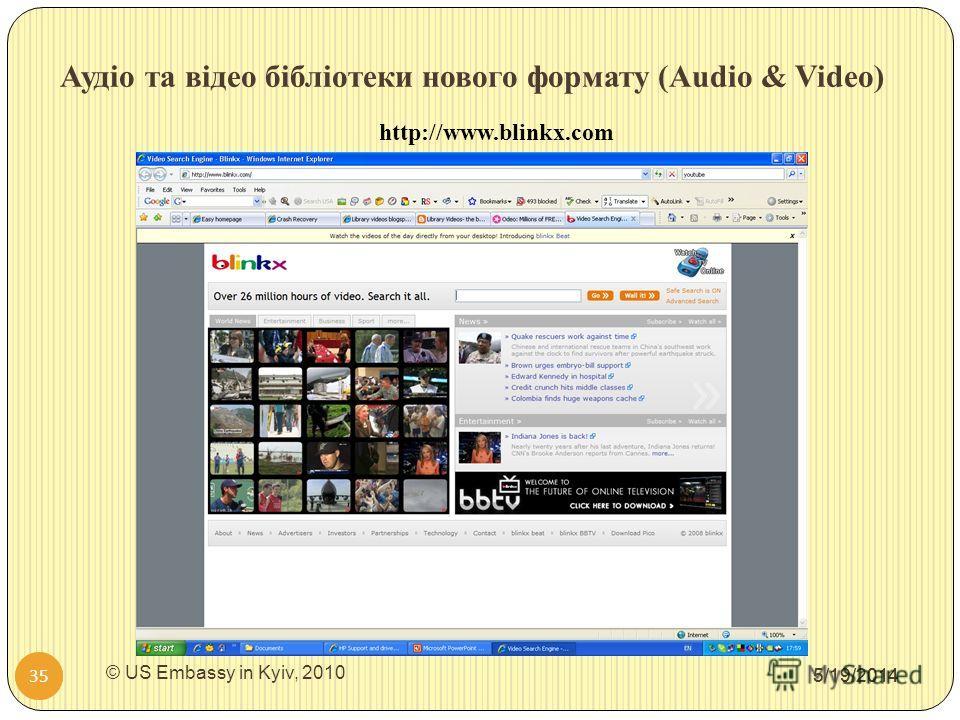 Аудіо та відео бібліотеки нового формату (Audio & Video) 5/19/2014 35 http://www.blinkx.com 5/19/2014 35 © US Embassy in Kyiv, 2010
