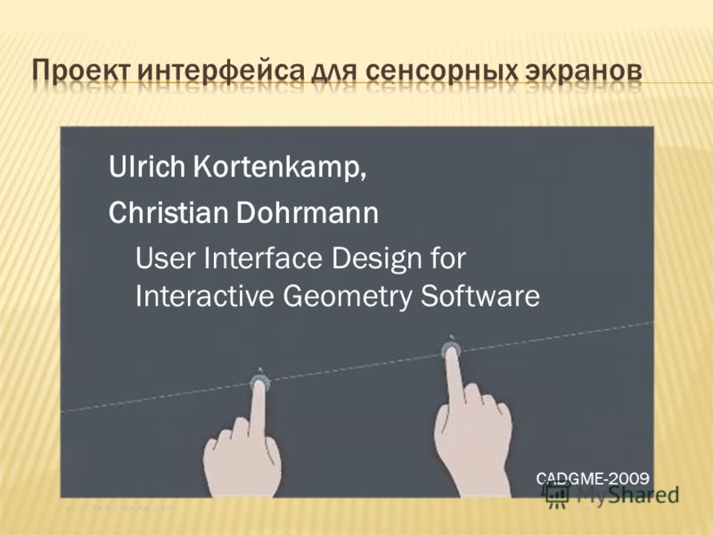 Ulrich Kortenkamp, Christian Dohrmann User Interface Design for Interactive Geometry Software CADGME-2009