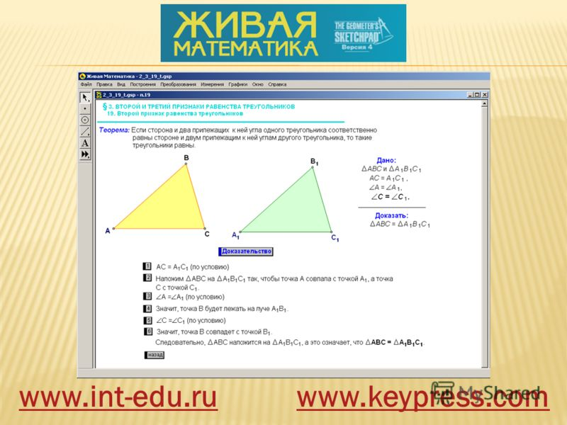 www.int-edu.ruwww.keypress.com