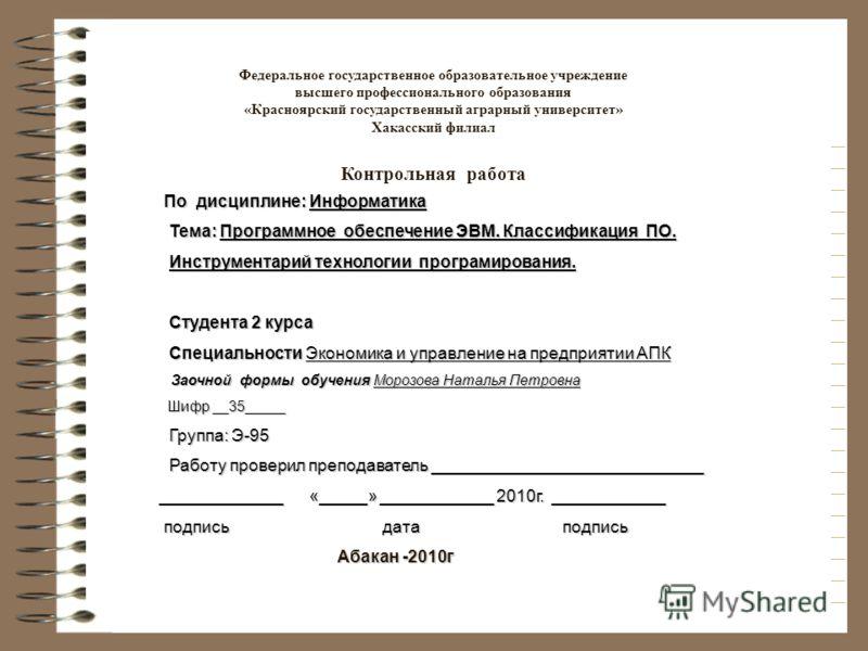 ebook Ганна Собачко