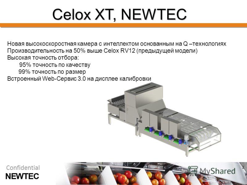 06/06/122 2 Confidential 06/06/122 2 Confidential Celox XT, NEWTEC Новая высокоскоростная камера с интеллектом основанным на Q –технологиях Производительность на 50% выше Celox RV12 (предыдущей модели) Высокая точность отбора: 95% точность по качеств