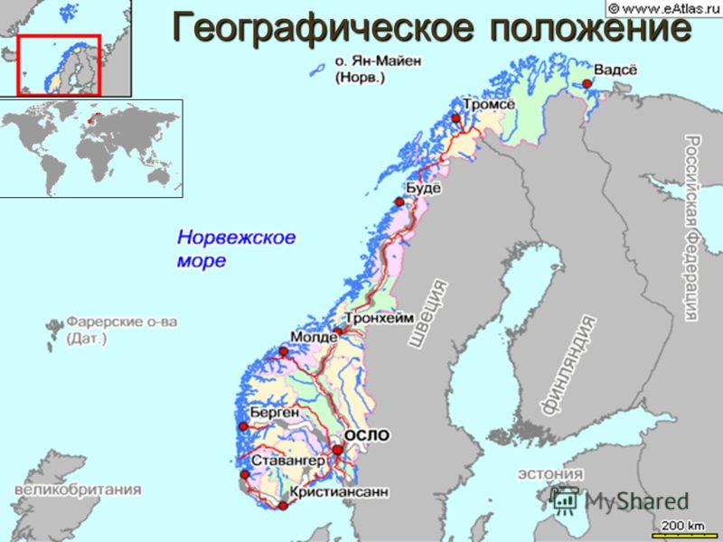 Географическое положение Находится в Северной Европе, в северной и западной части Скандинавского полуострова и на архипелаге Шпицберген. На востоке граничит со Швецией (1 619 км), на северо- востоке – с Финляндией (729 км) и Россией(167 км). Длина бе
