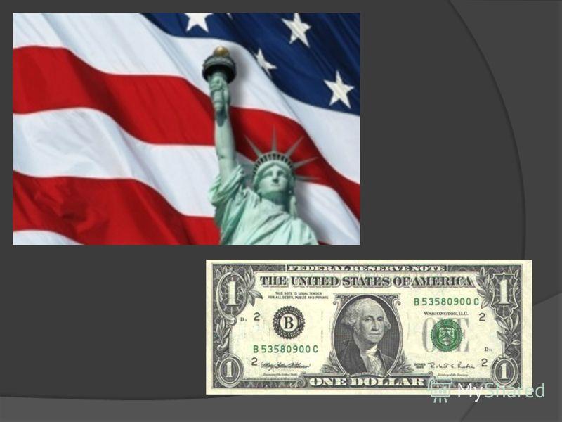 Статуя свободы в Нью-Йорке подаренная США Францией.