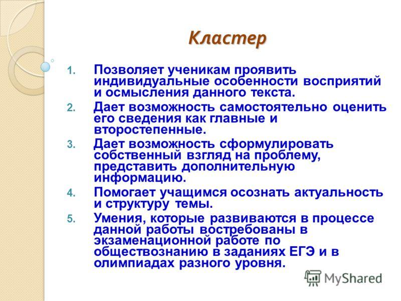Класс ppt ответы@mail ru решебник по