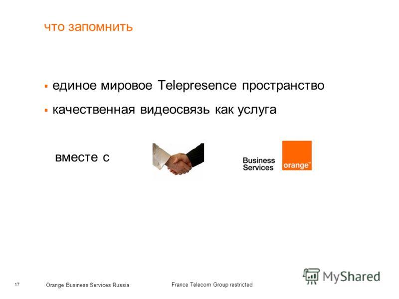 17 Orange Business Services Russia что запомнить единое мировое Telepresence пространство качественная видеосвязь как услуга вместе с France Telecom Group restricted