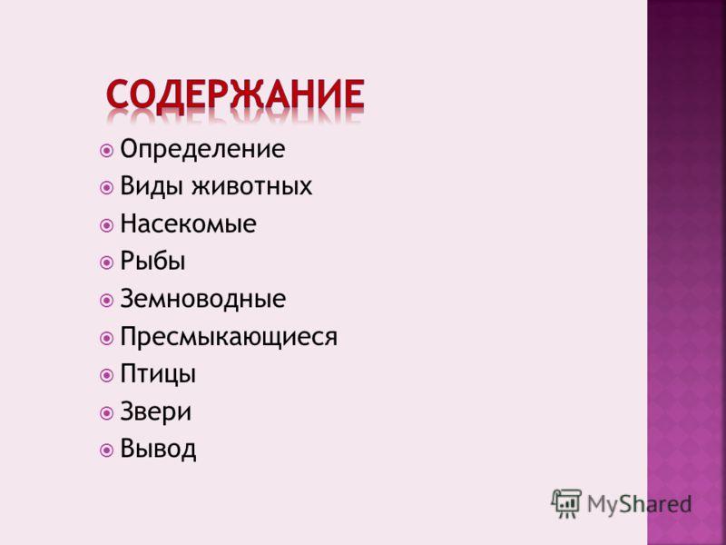 Выполнила: Семерникова Л.М.