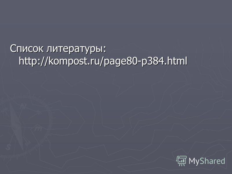 Медаль «Партизану Отечественной войны».