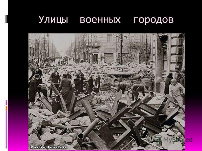 В числе жертв войны 13,7 миллиона человек составляет мирное население, из них преднамеренно было истреблено оккупантами 7,4 миллиона, 2,2 миллиона погибло на работах в Германии, а 4,1 миллиона вымерло от голода в оккупации