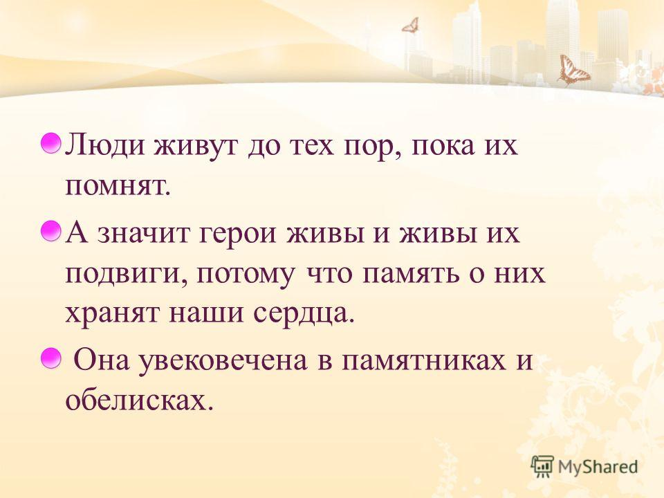 Тимошенко Федоренко Чуйков Семен Яков Василий Константинович Николаевич Иванович