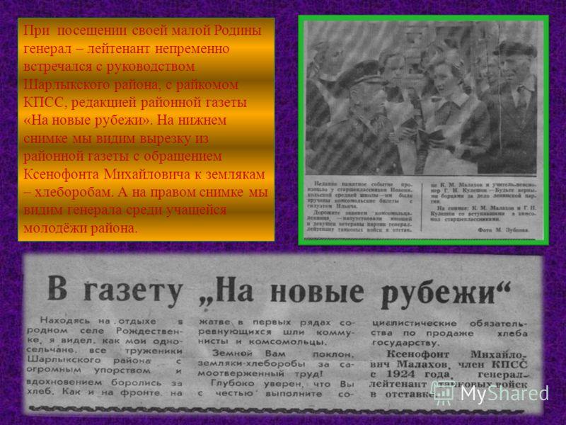 Деревянная школа села Рождественки